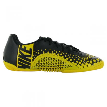 Nike 5 Elastico Finale Mens Astro Turf Trainers